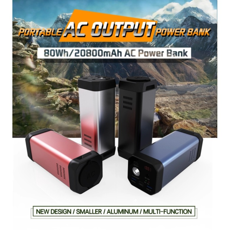 Portable AC/DC Outlet laptop powerbank [20000mAh]