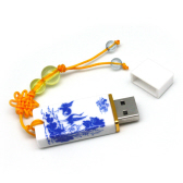 Ceramic Thumbdrive 2 (Trek UDP 4G)
