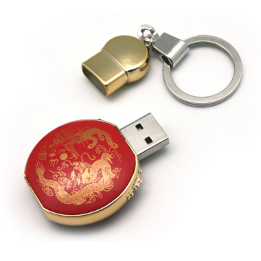 Ceramic Thumbdrive 9 (Trek UDP 4G)
