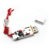 Ceramic Thumbdrive 1 (Trek UDP 4G)