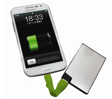 Credit Card-Size Power Bank SWI1500(1500mAh)