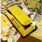 Gold Bar Coin Bank 2