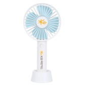 Korean Rechargable Handheld Fan [159]