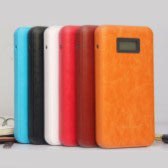 Leather Power Bank (8000mAh)