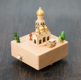 Mosque and Car Wooden Music Box