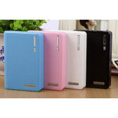 Power bank BRS-100(10 000mAh)