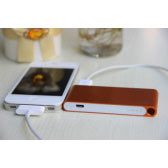 Power Bank (1200mAh)