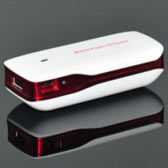Power Bank with Wifi Router R3 (5200mAh)