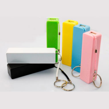 Power Bank with perfume (2600mAh)