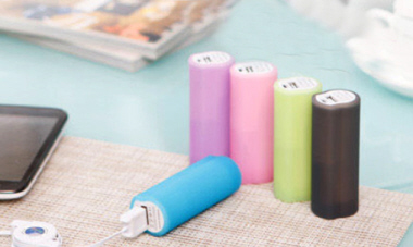 Sweet shaped Power Bank (2800 mAh)