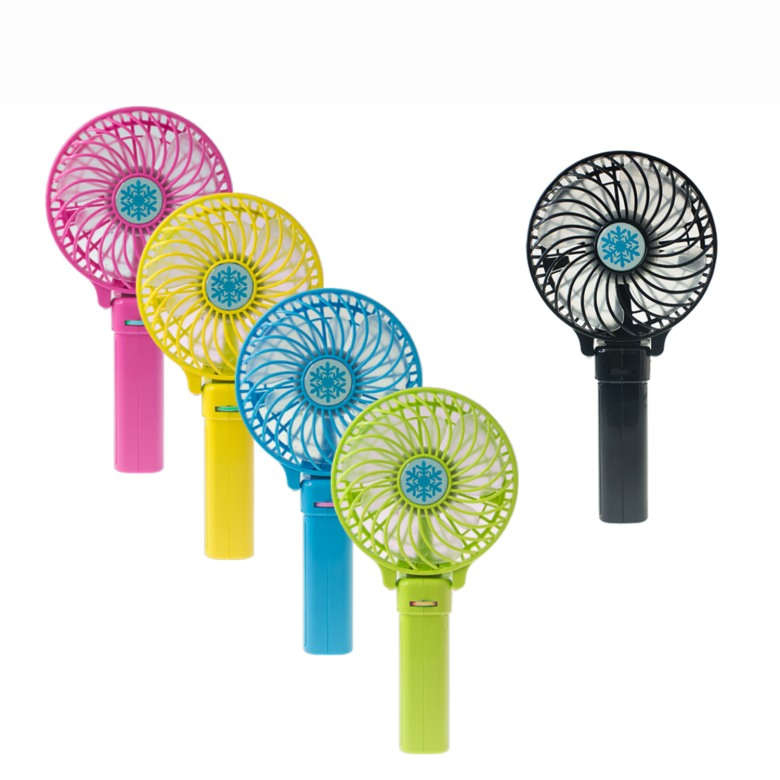 Rechargable Battery operated foldable fan